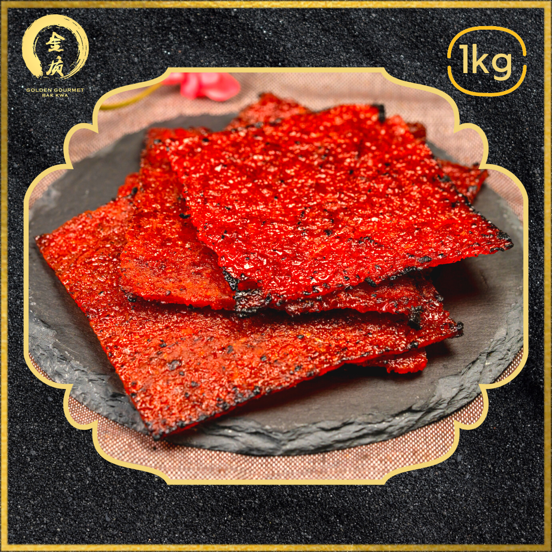 SIGNATURE BAK KWA (1KG) - [CNY JAN] - LAST COLLECTION DATE: 5th FEB'21