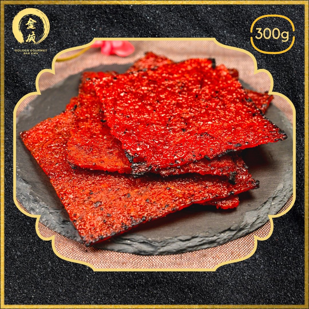 SIGNATURE BAK KWA (300GM)