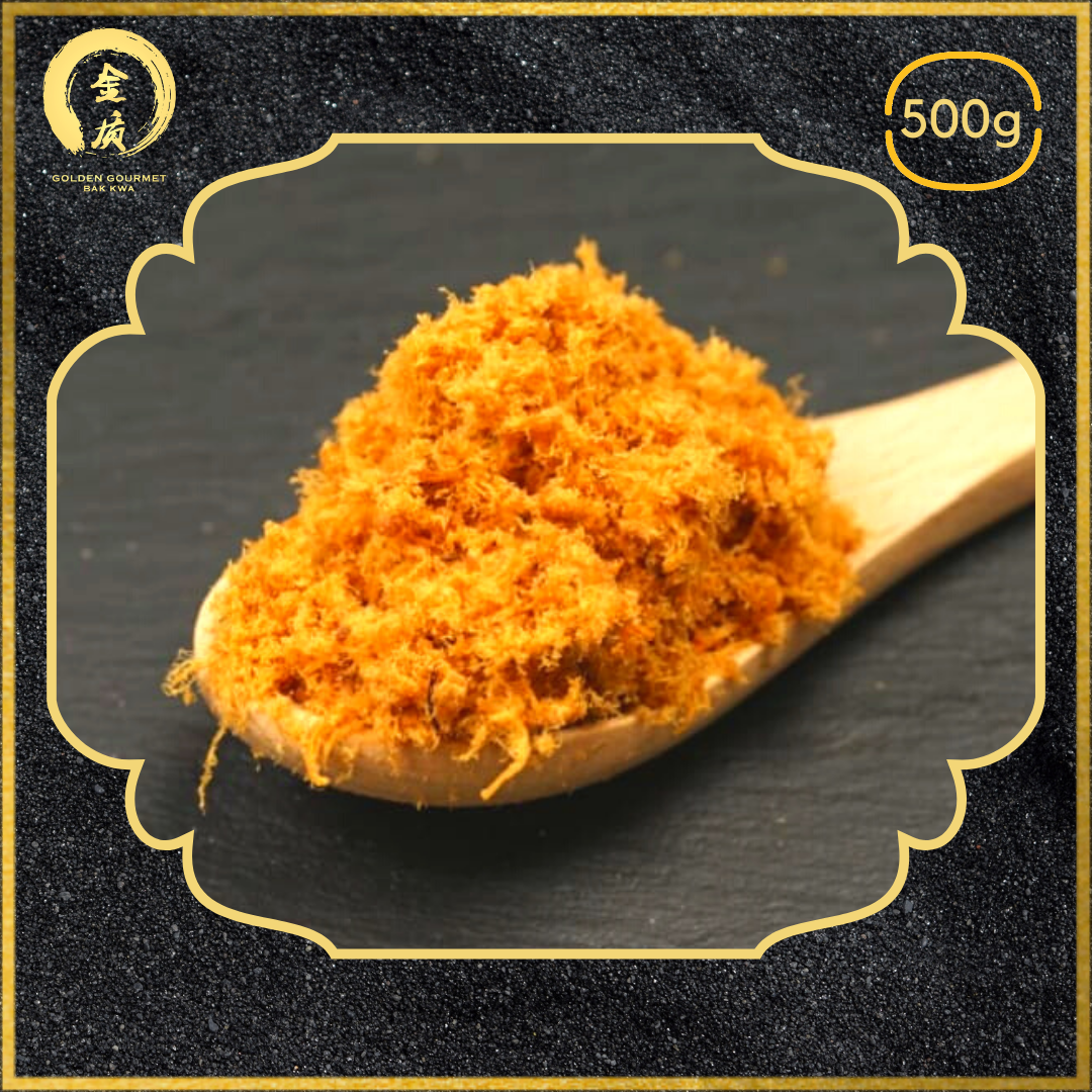 GOLDEN CRISPY PORK FLOSS (500GM) - [CNY JAN] - LAST COLLECTION DATE: 5th FEB'21