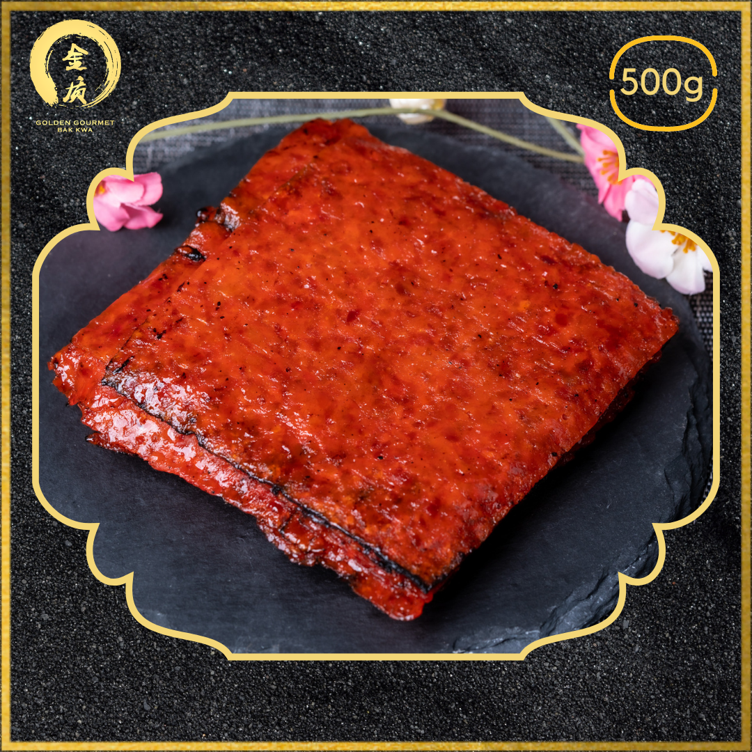 ORGANIC CHICKEN BAK KWA (500GM)