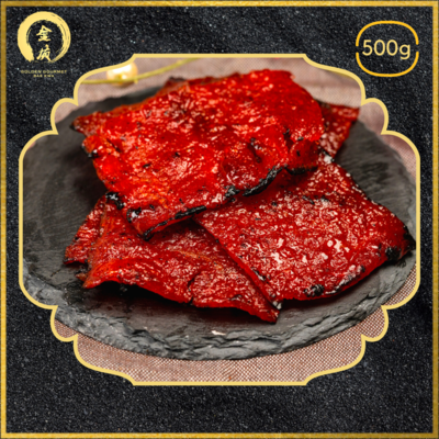 SLICED BAK KWA (500GM)