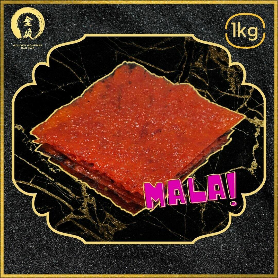 MALA BAK KWA (1KG) - [CNY JAN] - LAST COLLECTION DATE: 5th FEB'21