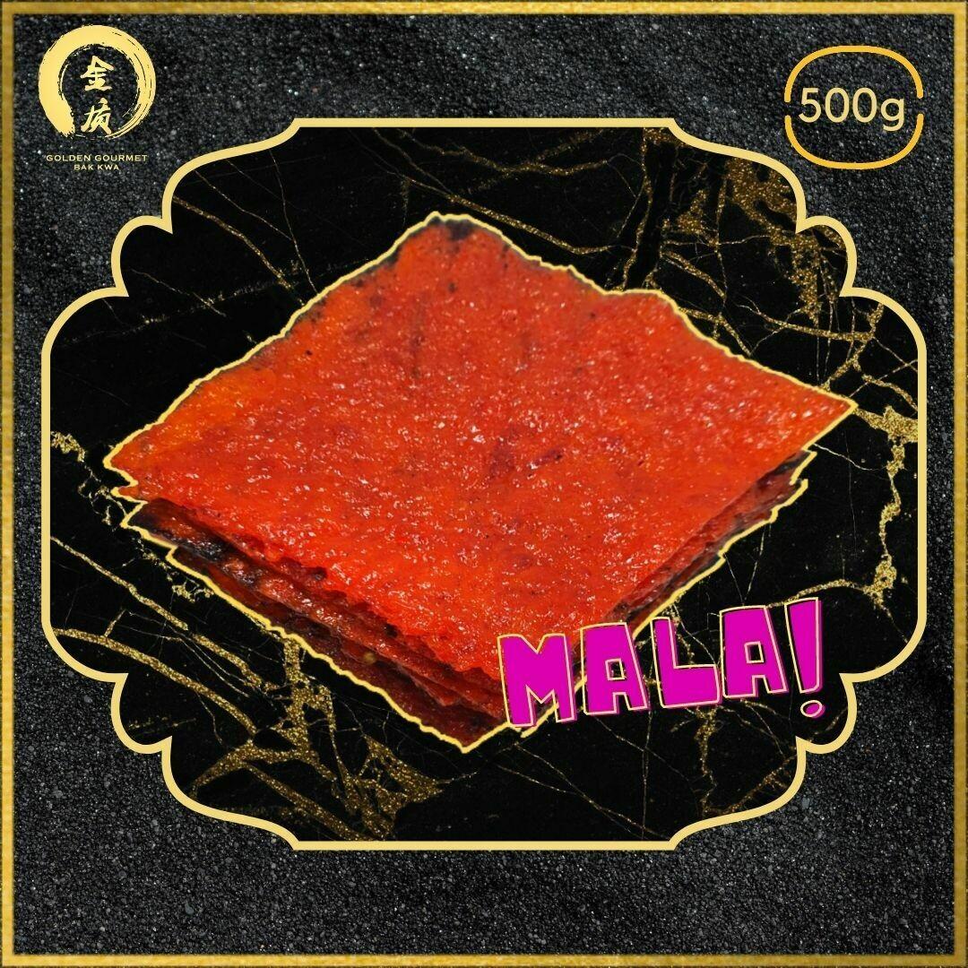 MALA BAK KWA (500GM) - [CNY JAN] - LAST COLLECTION DATE: 5th FEB'21