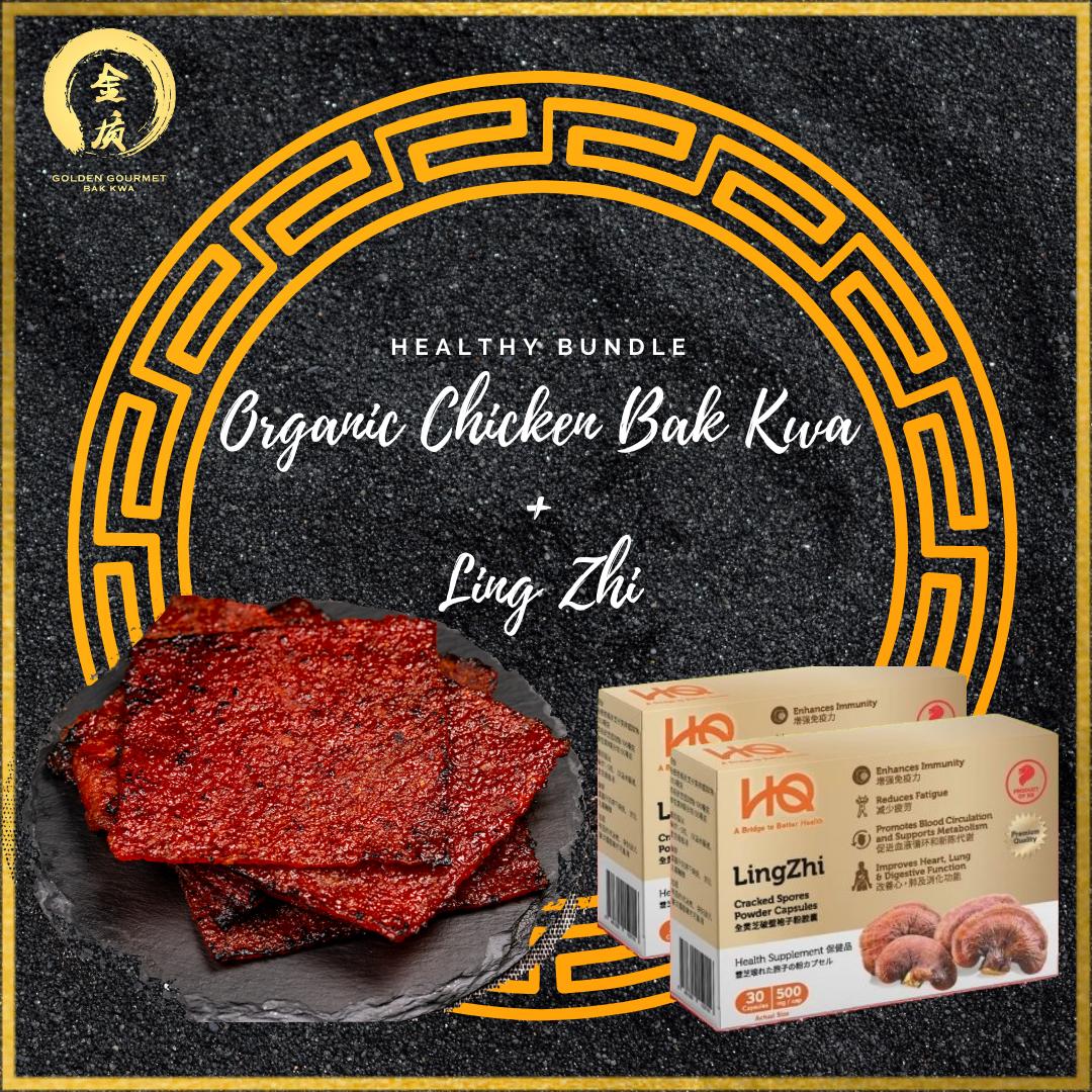 Organic Chicken Bak Kwa (500gm) + Lingzhi Cracked Spores - Two Pack (500mg x 60 capsules)