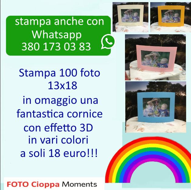 Stampa 100 Foto 13x18 + in omaggio cornice con effetto 3D vari colori