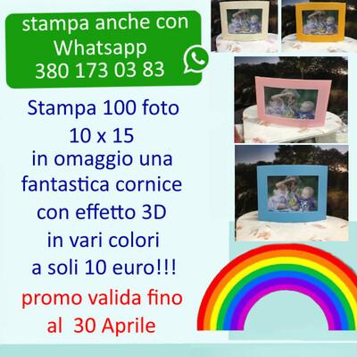 Stampa 100 Foto 10x15 + in omaggio cornice con effetto 3D vari colori