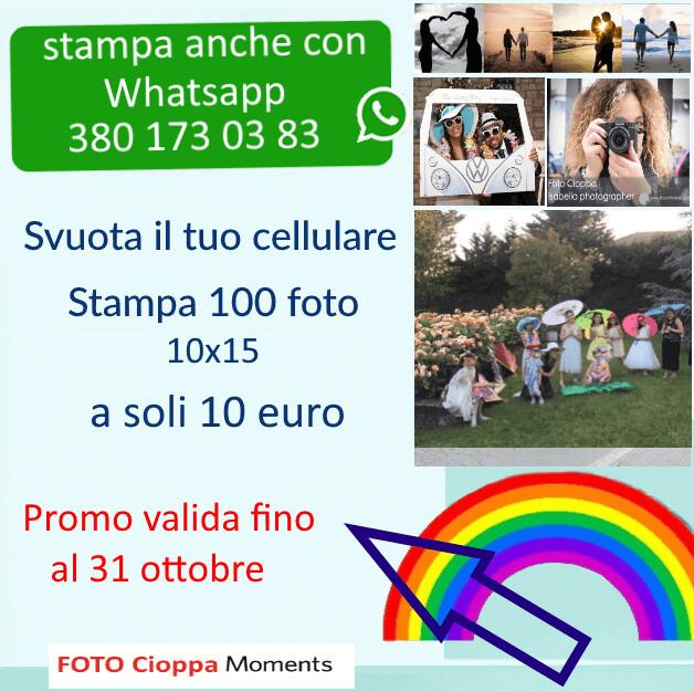 Stampa 100 Foto 10x15