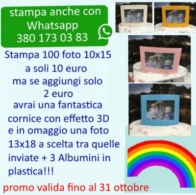 Stampa 100 Foto 10x15 + Cornice con effetto 3D vari colori. In Omaggio 1 foto 13x18 + 3 Albumini in plastica