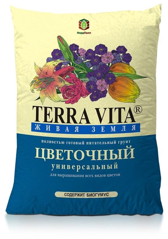 Питательный грунт«Terra Vita® Живая Земля® Универсальный Цветочный»