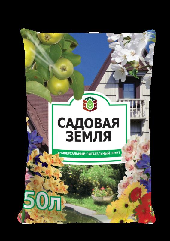 Грунт «Садовая земля» 50л