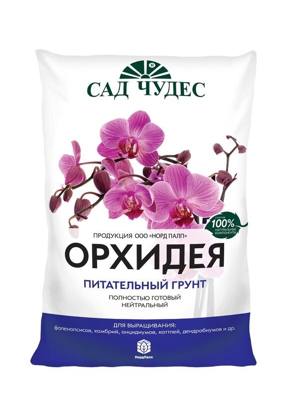 грунт «Питательный субстрат для орхидей» Сад Чудес 2.5л
