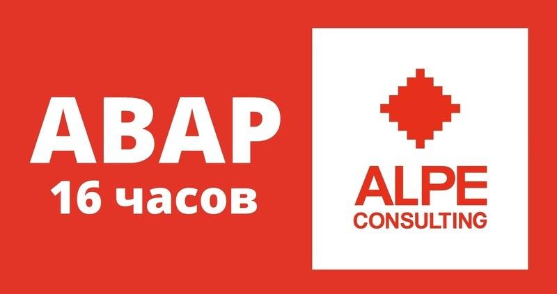 16 часов работы ABAP-программиста