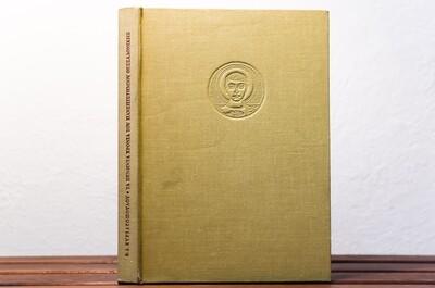 Τα πενήντα χρόνια του Πανεπιστημίου Θεσσαλονίκης, Β.Δ.Κυριαζόπουλος, 1976
