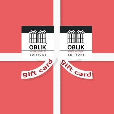Δωροκάρτα/Gift card