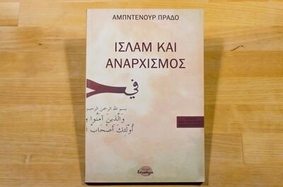 Ισλάμ και αναρχισμός, Abdennur Prado, Εκδόσεις Ισνάφι, 2014