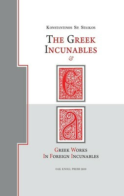 The Greek Incunables & Greek Works in Foreign Incunables, K. Sp. Staikos, Oak Knoll Press & Aton Publications, 2019