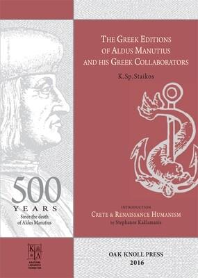 The Greek Editions of Aldus Manutius and his Greek Collaborators, K. Sp. Staikos, Oak Knoll Press & Aton Publications, 2016