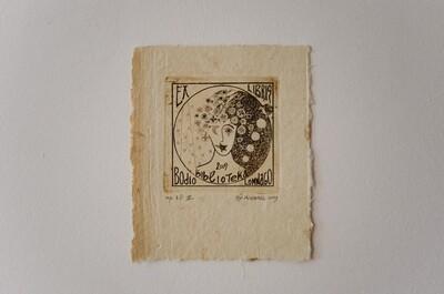 Χαλκογραφία (βαθυτυπία), imp. A.P. II, χειροποίητο βαμβακερό χαρτί Nepal, 2009