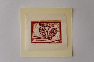 Λινόλεουμ (υψιτυπία), imp. 2/10, χειροποίητο βαμβακερό χαρτί κινέζικο, 2020