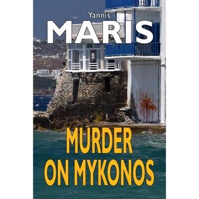 Murder in Mykonos, Yannis Maris, ETP books, 2016