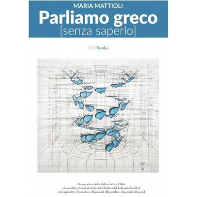 Parliamo greco [senza saperlo], Maria Mattioli, ETP books, 2019