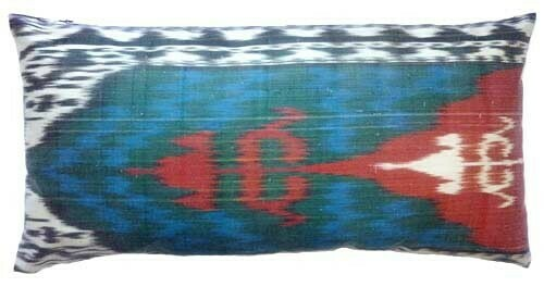 """As Is - """"Mehrab"""" ikat pillow cover"""