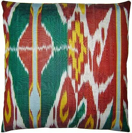 """""""Margilani"""" square ikat pillow cover"""