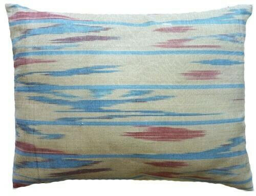 """Water ripples II"" boudoir ikat pillow cover"