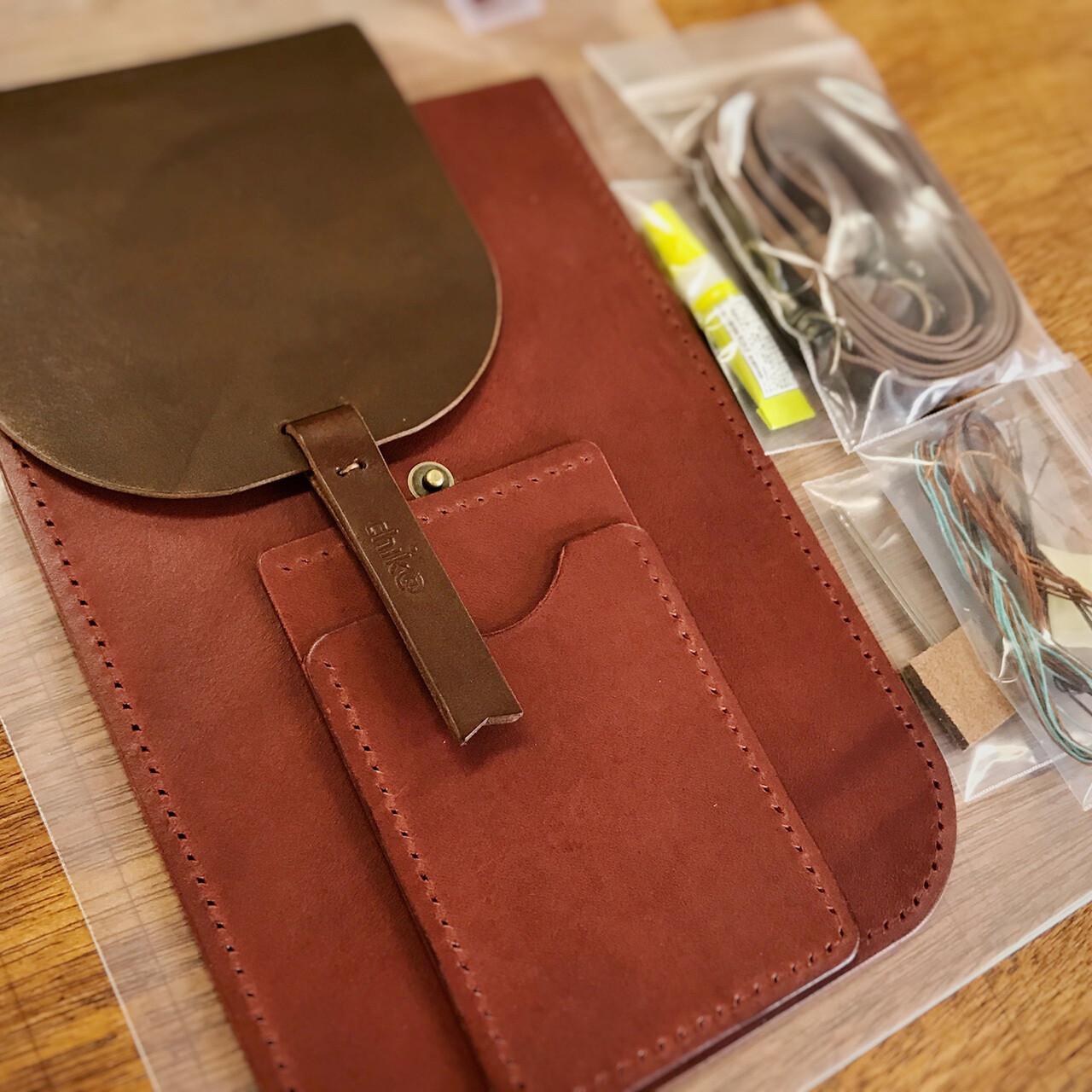 小さめショルダーバッグ・縫製キット(zoomでの30分レッスン付き)