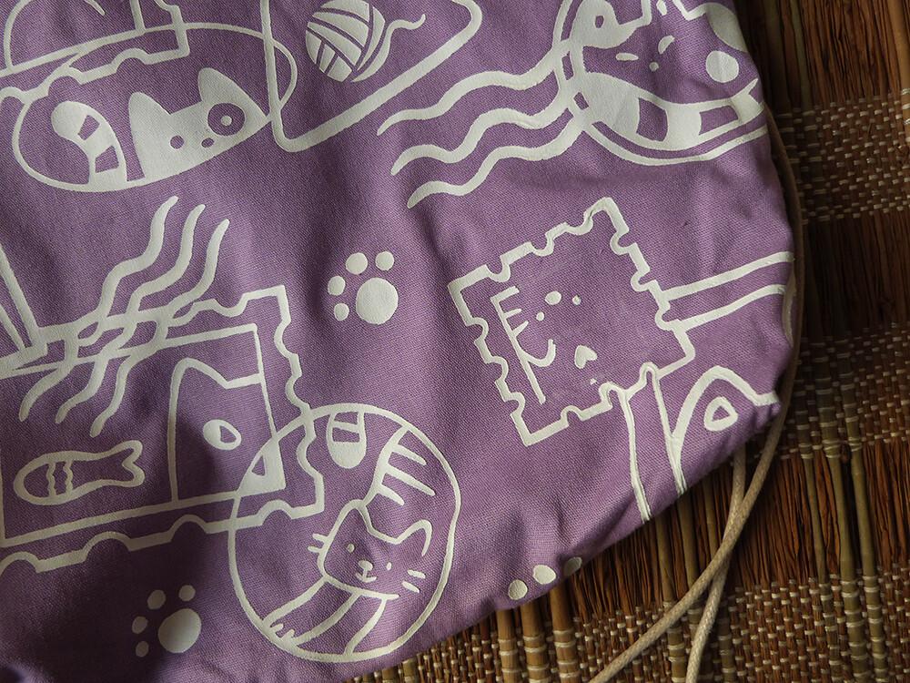Pochette Sérigraphiée, PETITS DÉFAUTS - Chats Timbrés, violette