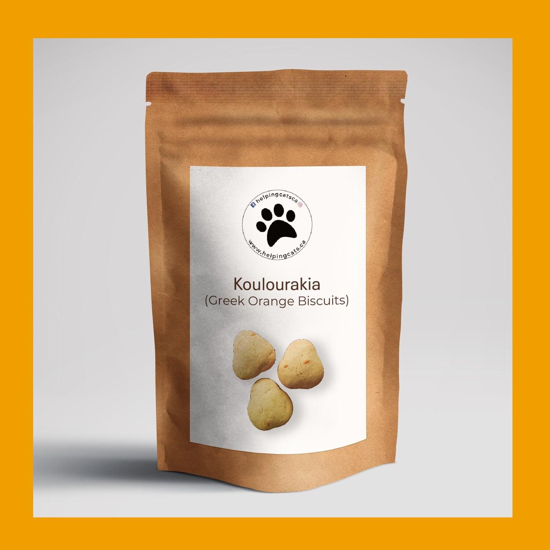 Koulourakia (Greek Orange Biscuits) (12pcs)