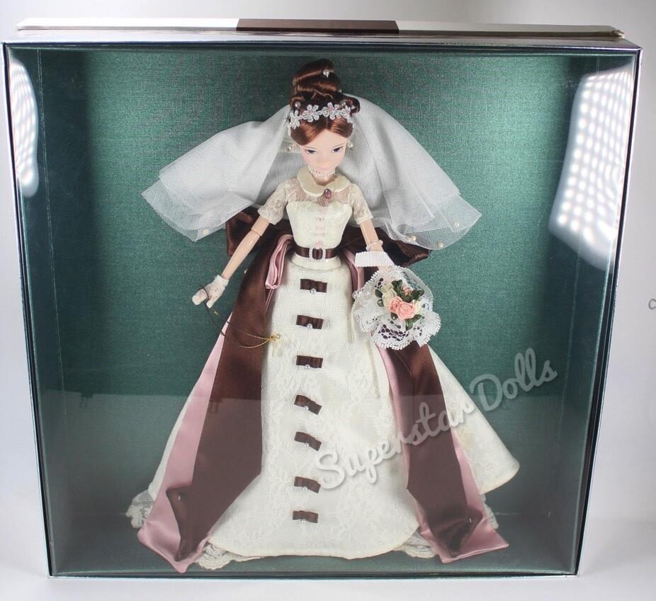 "Kurhn Dream 12"" Collector Fashion Doll"