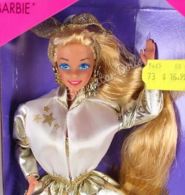 1992 Hollywood Hair Barbie Doll