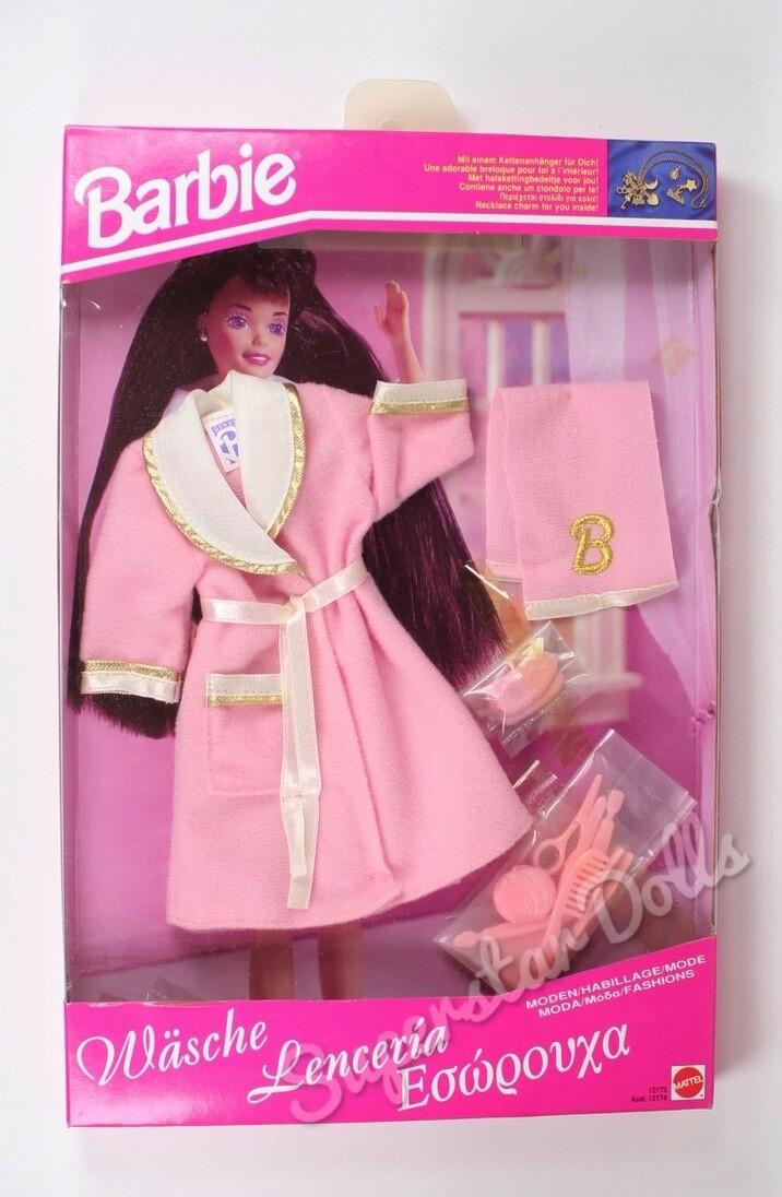 1994 Moda Barbie Doll Fashion Bath Set #12173