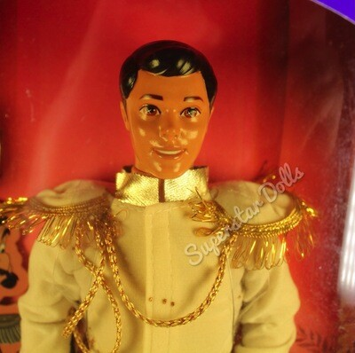 1991 Disney Classics: Prince Charming from Cinderella By Mattel