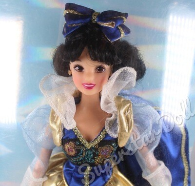 90's Era Disney Store: Snow White Princess Doll with Light Up Package
