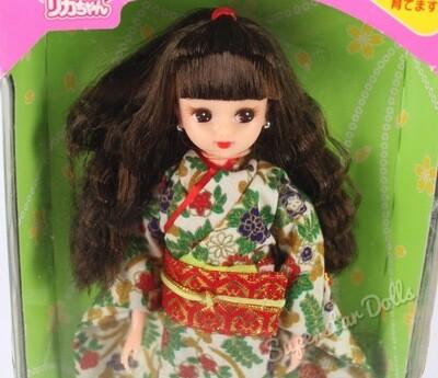 "Takara Tommy: Brunette Kimono Licca Chan 9"" Fashion Doll"