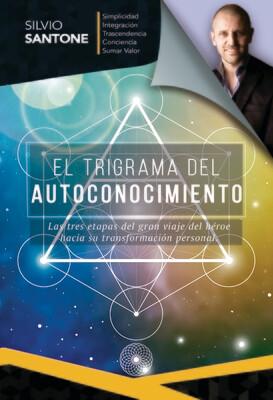 Libro 5: El Trigrama del Autoconocimiento (Formato E-Book) ¡¡¡PREVENTA EXCLUSIVA!!!