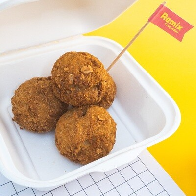 Croquetas de Pollo al Curry y Nueces x4