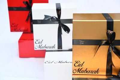 Geschenkdoos Eid Moubarak zelf samenstellen