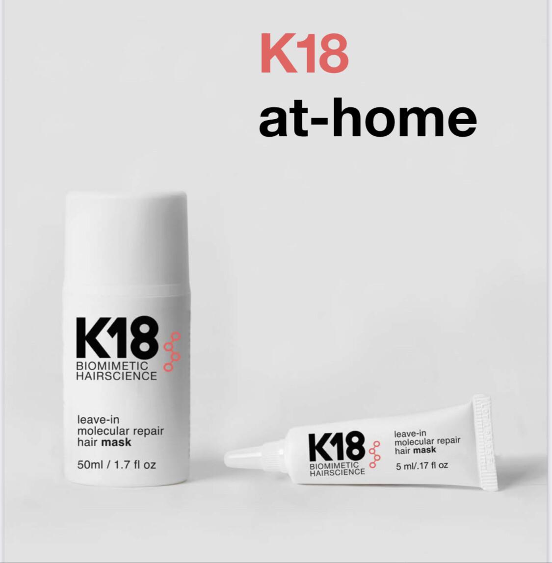 K18 Molecular Repair Mask - 5ml Tube
