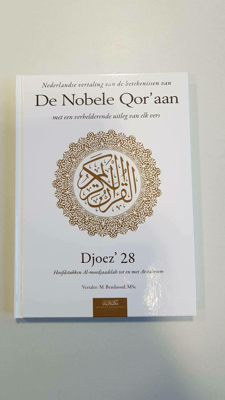De nobele Qor'aan djoez' 28