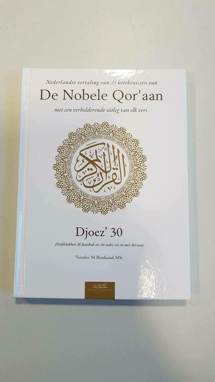 De nobele Qor'aan djoez' 30