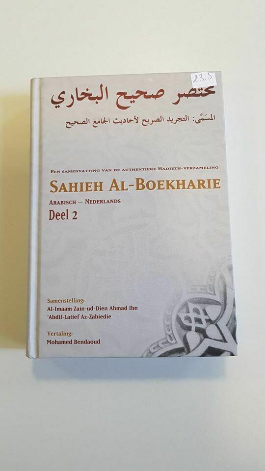 Sahieh Al-Boekharie (deel 2)