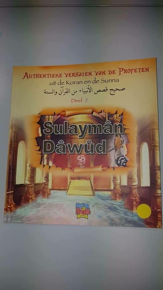 Authentieke verhalen van de profeten uit de koran en de sunna (deel 8)