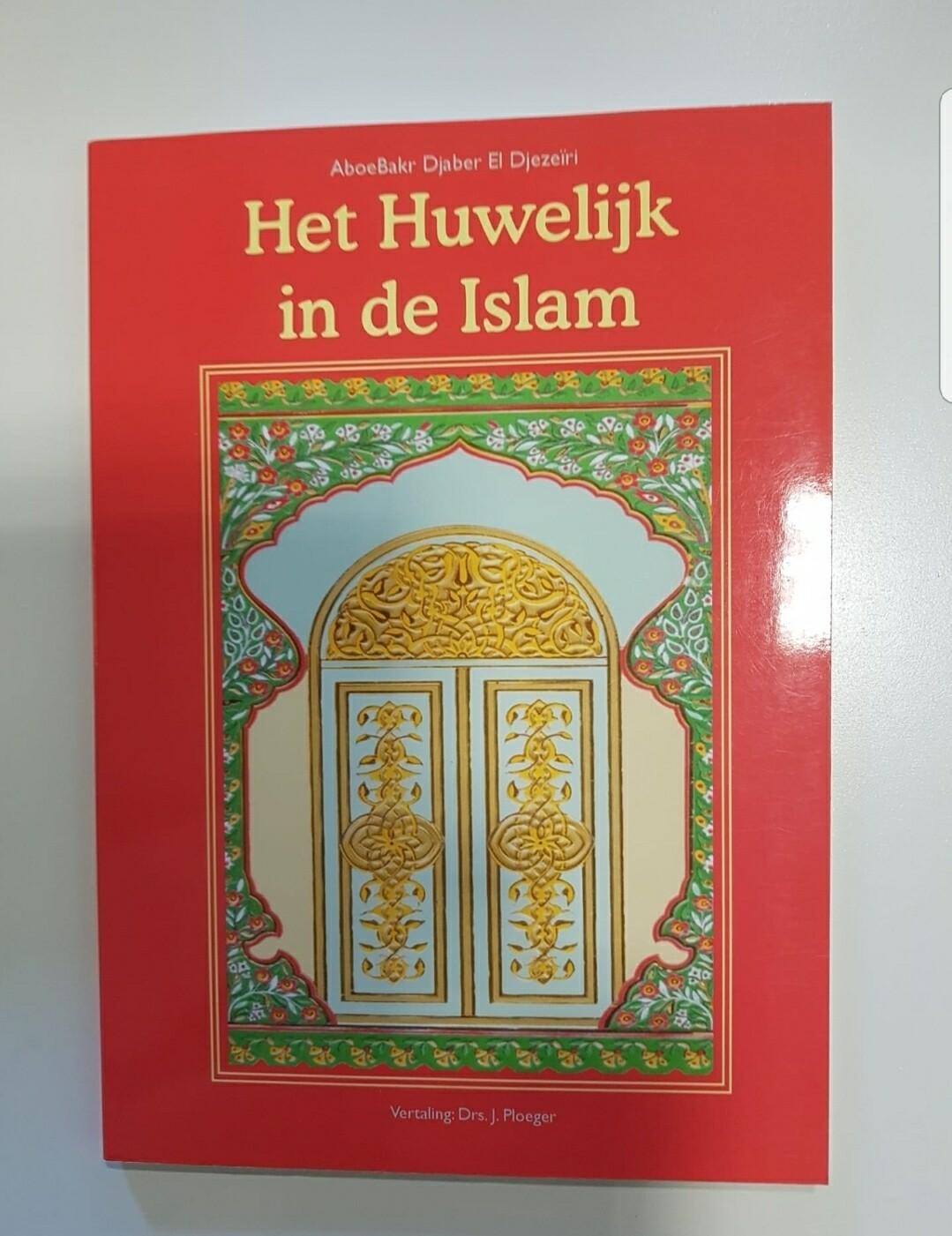 Het huwelijk binnen de islam