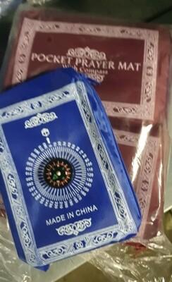 Pocket prayer mat bordeaux