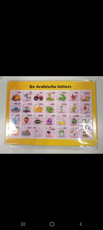 Puzzel: Het Arabisch Alfabet