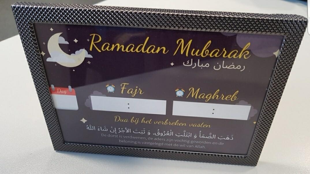 Kader: Ramadan Mubarak (Afwasbaar)
