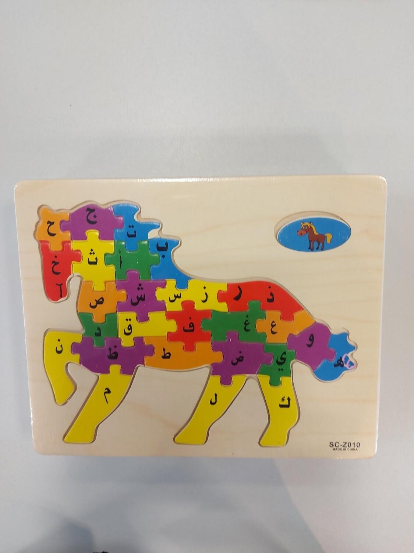 Dierenpuzzel paard